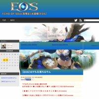 ECHO OF SOUL攻略まとめ速報【EOS】